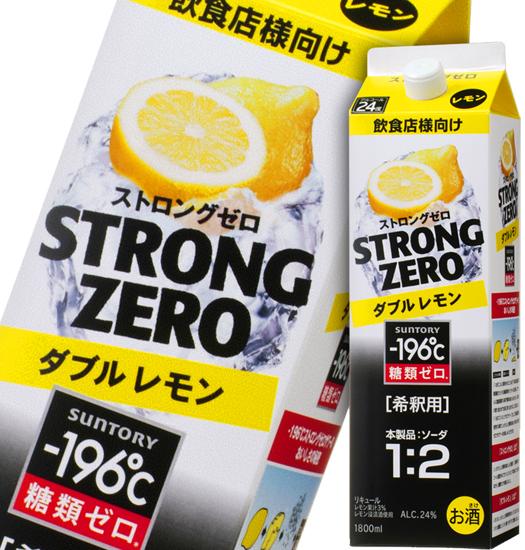산토리-196℃파업 롱 제로 더블 레몬 1800 ml팩