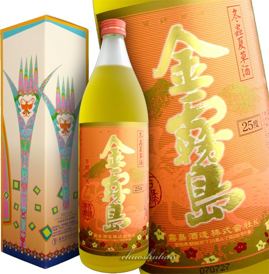 钱雾岛25度900ml冬虫夏草酒(心情)雾岛酒造