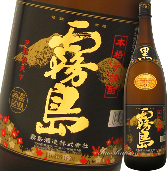 Kuro Kirishima Imo Shochu 1800ml, Alcohol 25%