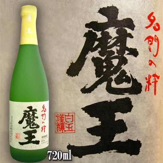 One of the famous 3M! Shiratama Jyozo - Imo Shochu MAO 720ML