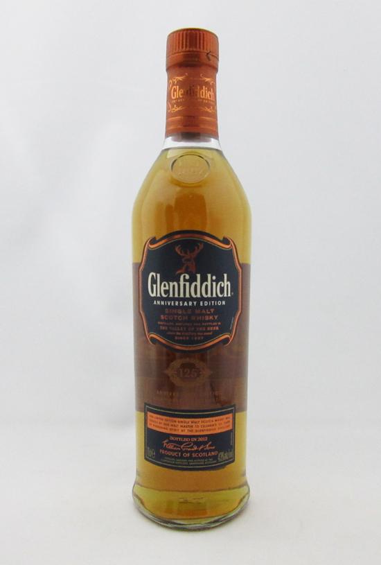 グレンフィディック 125周年記念 -125th Anniversary Edition- 43度 700ml 並行輸入品 (箱なし)