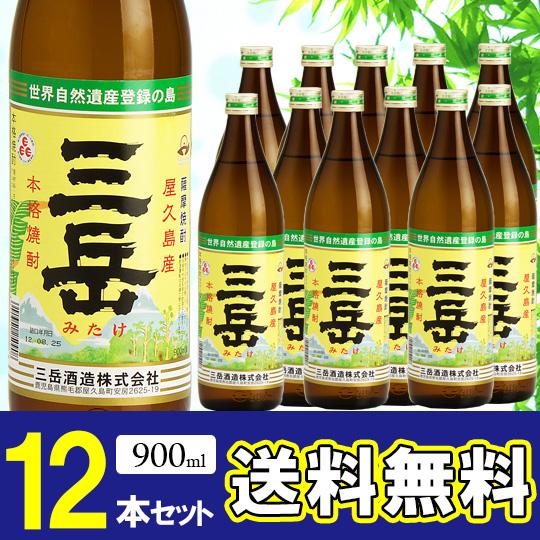 【12本セット送料無料】三岳 900ml 本格芋焼酎