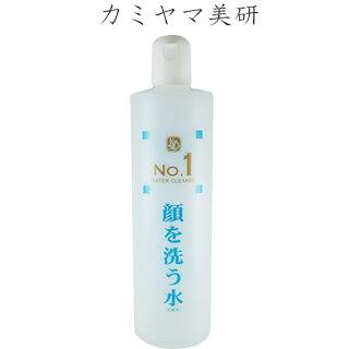 顔を洗う水 NO.1ウォータークリーナー 500ml