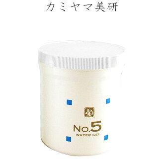 顔を洗う水 No.5ウォーターゲル 500g