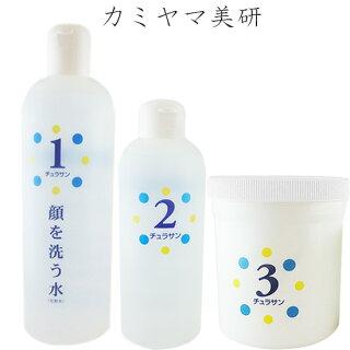 顔を洗う水 チュラサン3品セット, 瑞穂区:b38a9c94 --- officewill.xsrv.jp