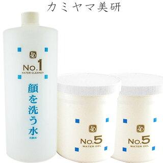顔を洗う水 No.1ウォータークリーナー1000ml+No.5ウォーターゲル500g×2個