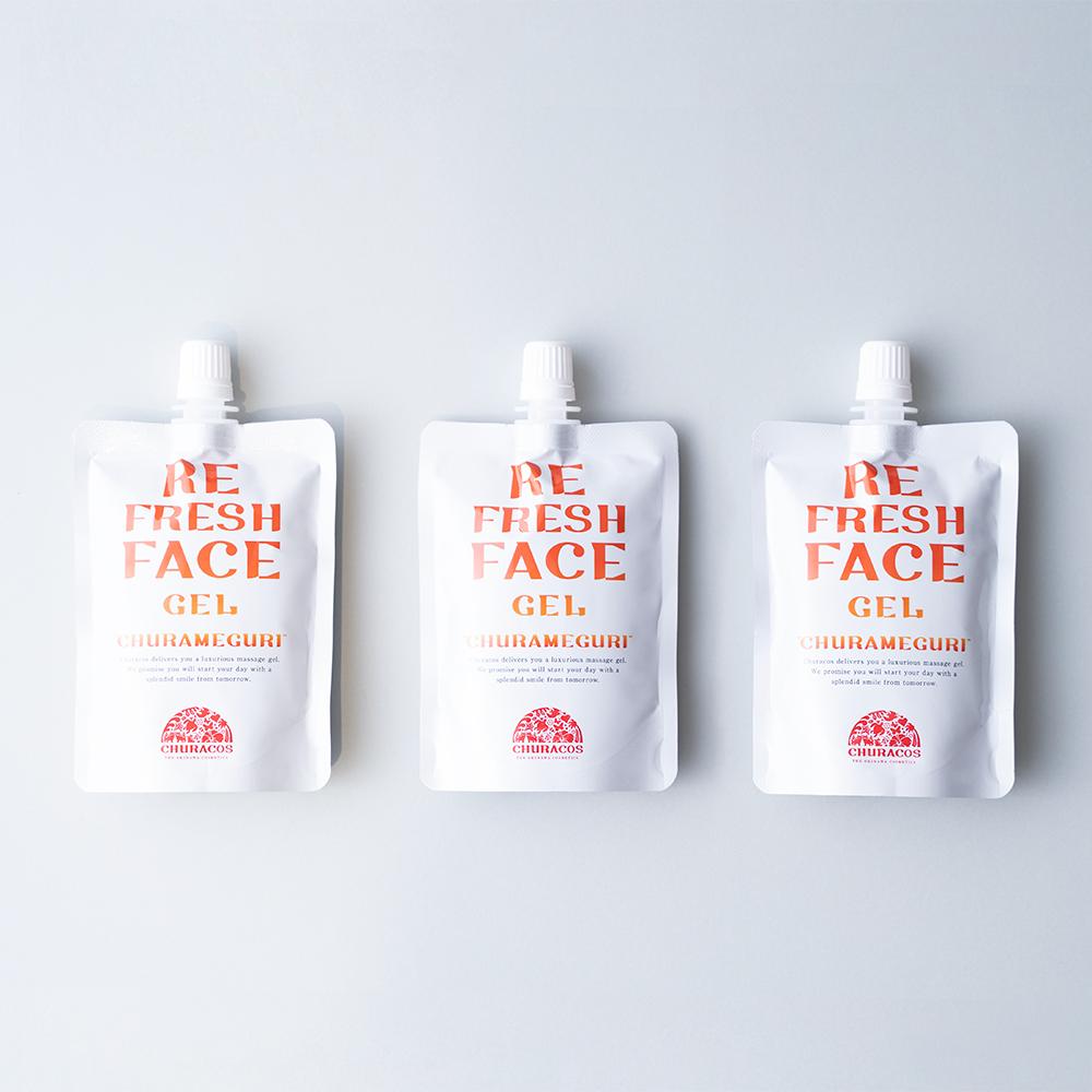 【公式/送料無料】ちゅらめぐり 3個セット フェイス マッサージオールインワンジェル 通常購入 むくみ 小顔 美容成分