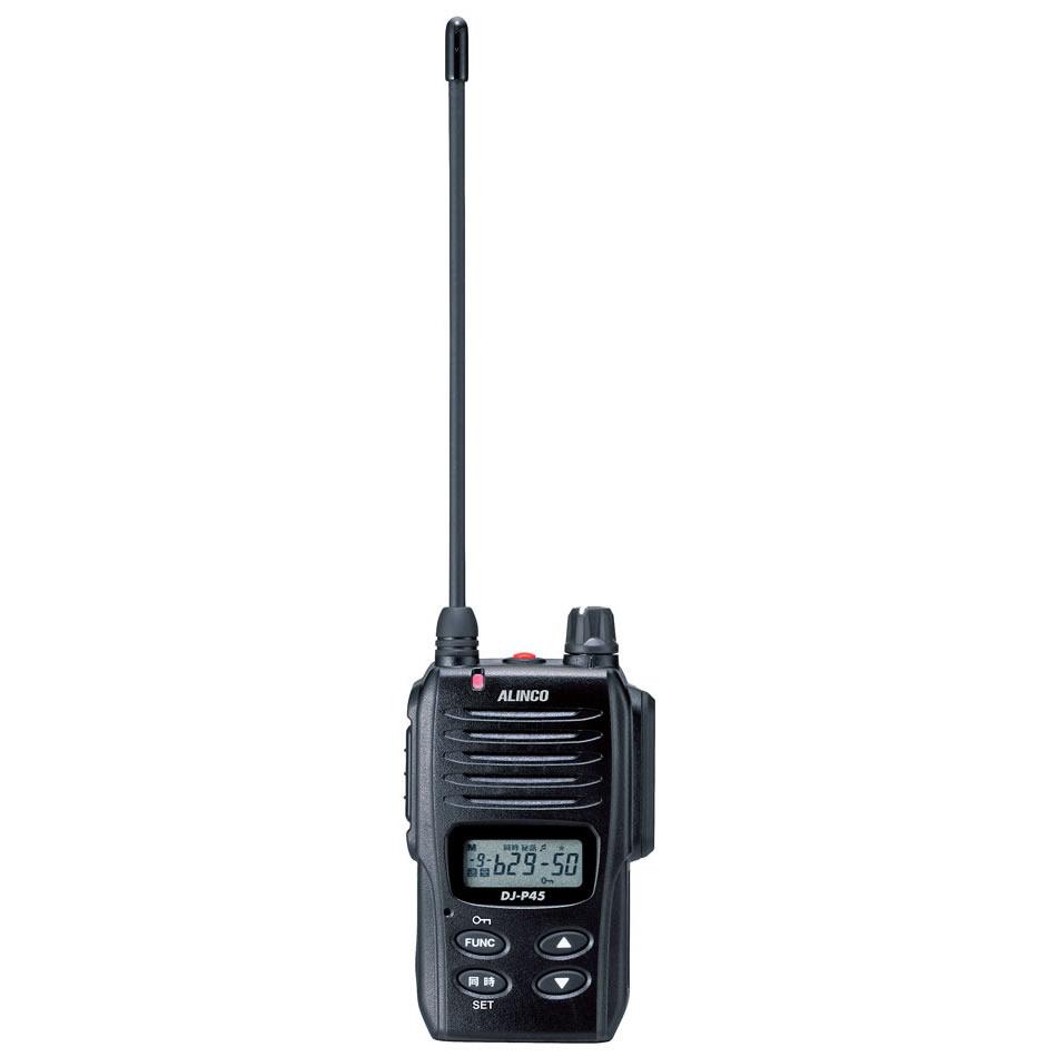 【ラッキーシール対応】 DJ-P45 アルインコ 特定小電力トランシーバー IPX7(防浸相当) 同時通話