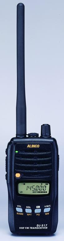 【ラッキーシール対応】 DJ-S17L アルインコ 144MHz 防水型FMハンディトランシーバー 5W