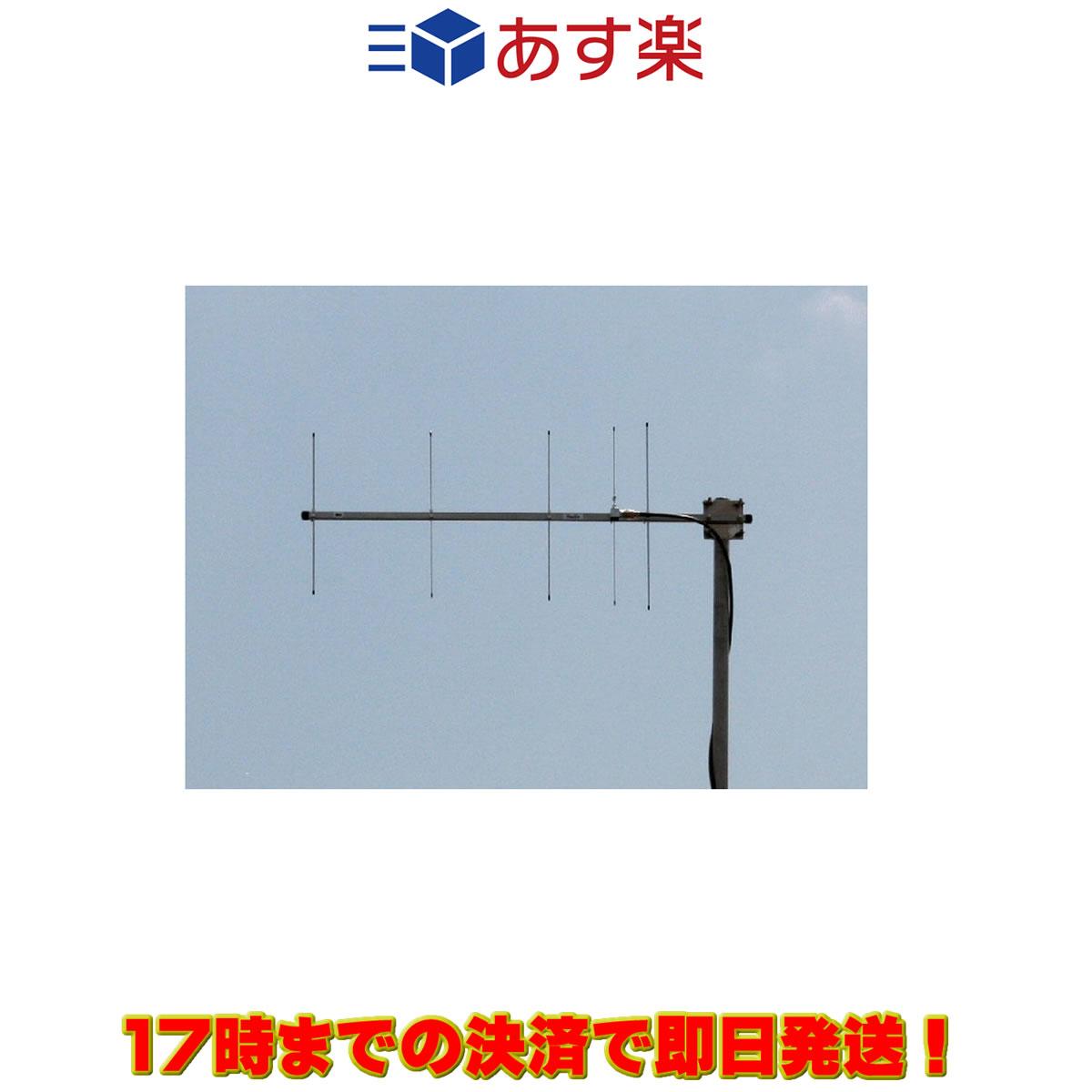 ブーム長 1m 5素子八木アンテナ RPY-351M5 人気の製品 351MHz デジタル簡易無線用 新作 ラディックス
