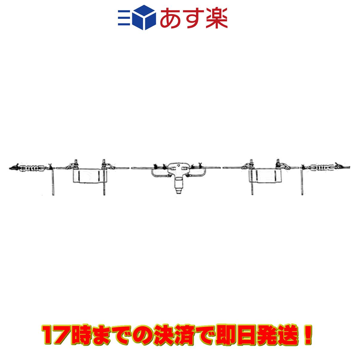 【ラッキーシール対応】 W-735 ダイヤモンド HF帯(3.5/7MHz)2バンドダイポールアンテナ