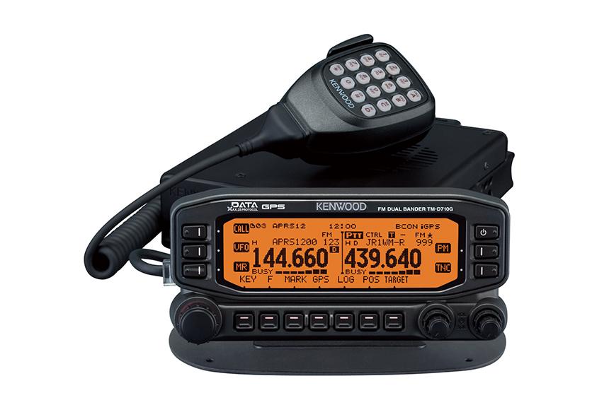 【ラッキーシール対応】 TM-D710G ケンウッド 144/430MHz FMデュアルバンダー 出力20W GPS内蔵 APRS対応