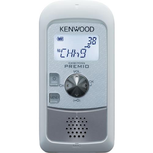 【ラッキーシール対応】 UBZ-S20WH ケンウッド 特定小電力トランシーバー DEMITOSS PREMIO スノーホワイト