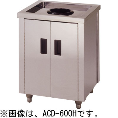 ACD-750H アズマ (東製作所) ダストキャビネット 送料無料