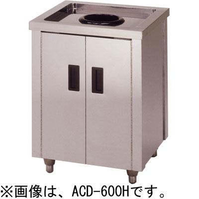 ACD-750K アズマ (東製作所) ダストキャビネット 送料無料