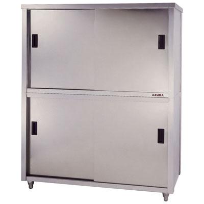 ACS-1500H アズマ (東製作所) 食器戸棚 片面引違戸 送料無料