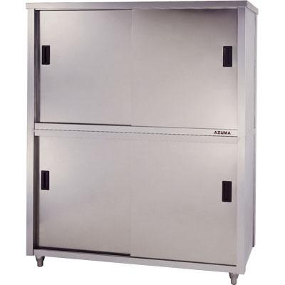 ACSW-1500L アズマ (東製作所) 食器戸棚 両面引違戸 送料無料