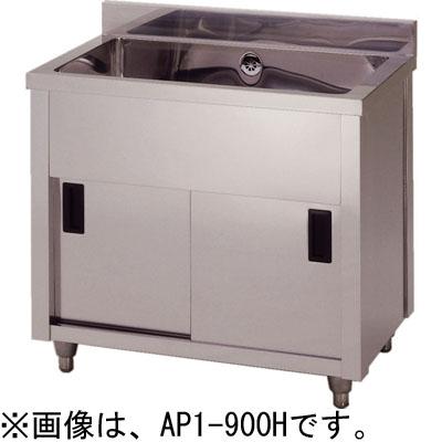 AP1-1500K アズマ (東製作所) 一槽キャビネットシンク 送料無料