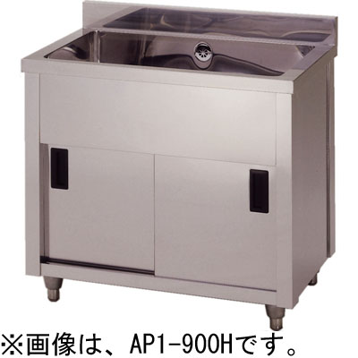 AP1-750K アズマ (東製作所) 一槽キャビネットシンク 送料無料