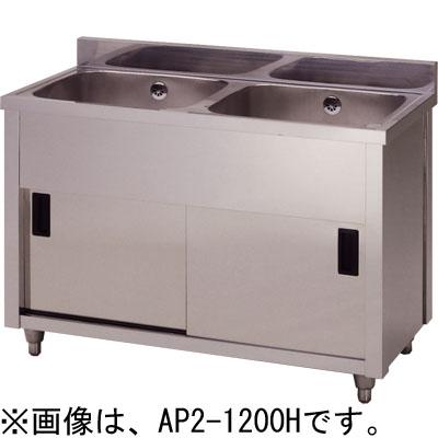 AP2-900K アズマ (東製作所) 二槽キャビネットシンク 送料無料