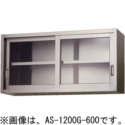 AS-750GS-450 アズマ (東製作所) ガラス吊戸棚 送料無料