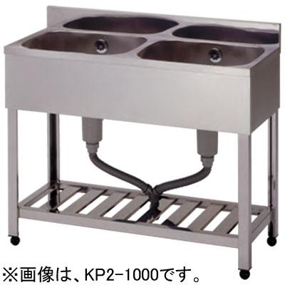 新品:アズマ 二槽シンク HP2-1200 お気に入り 東製作所 送料無料 正規店 アズマ