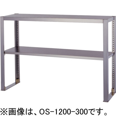 OS-900-350 アズマ (東製作所) 二段平棚/上棚 (組立式) 送料無料