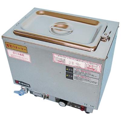 ES-1W エイシン フードウォーマー スープウォーマー 送料無料