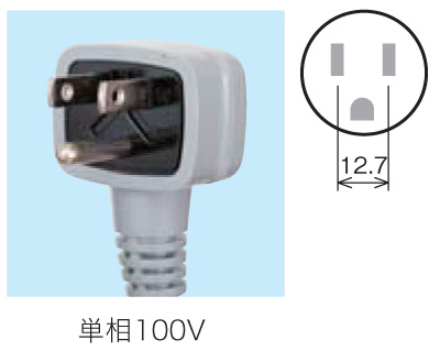 YRW-080RM2 Fukushima (Fukushima industries Corp.) commercial refrigerator horizontal cold table refrigerator