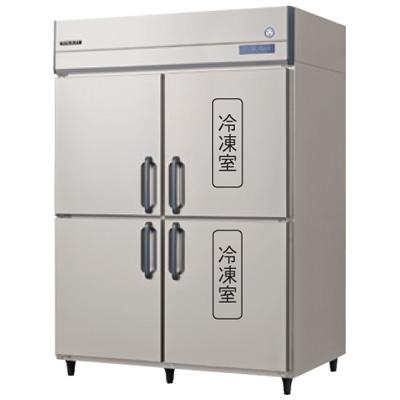 新品:フクシマガリレイ 業務用冷凍冷蔵庫 定番の人気シリーズPOINT(ポイント)入荷 インバーター制御タテ型冷凍冷蔵庫 GRN-152PM 送料無料 フクシマガリレイ 結婚祝い
