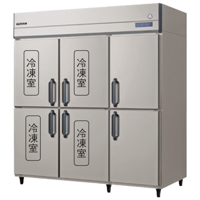 GRD-184PMD フクシマガリレイ 業務用冷凍冷蔵庫 インバーター制御タテ型冷凍冷蔵庫 送料無料
