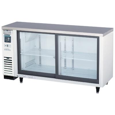 LGC-150RE フクシマガリレイ スライド扉小型冷蔵ショーケース アンダーカウンタータイプ 送料無料
