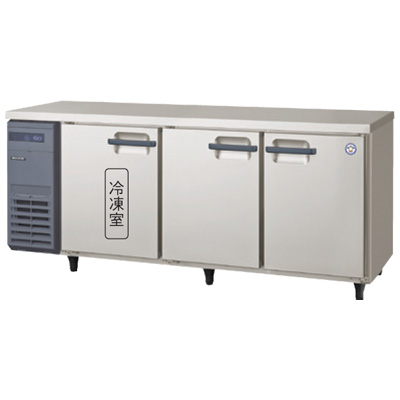 新品:フクシマガリレイ 業務用コールドテーブル冷凍冷蔵庫 低価格化 新入荷 流行 インバータ制御ヨコ型冷凍冷蔵庫 フクシマガリレイ 送料無料 LRW-181PM