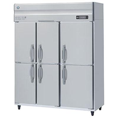 HR-150A-6D ホシザキ インバーター制御 業務用冷蔵庫 縦型冷蔵庫 送料無料