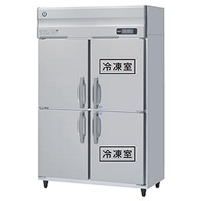 新品:ホシザキ 業務用冷凍冷蔵庫 人気ブレゼント HRF-120AF インバーター制御搭載 縦型冷凍冷蔵庫 買い取り インバーター制御 ホシザキ 送料無料