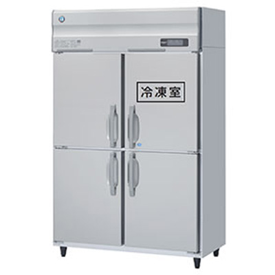 HRF-120LAT3 ホシザキ 業務用冷凍冷蔵庫 縦型冷凍冷蔵庫 送料無料