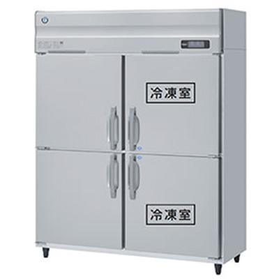 HRF-150LAF3 ホシザキ 業務用冷凍冷蔵庫 縦型冷凍冷蔵庫 送料無料