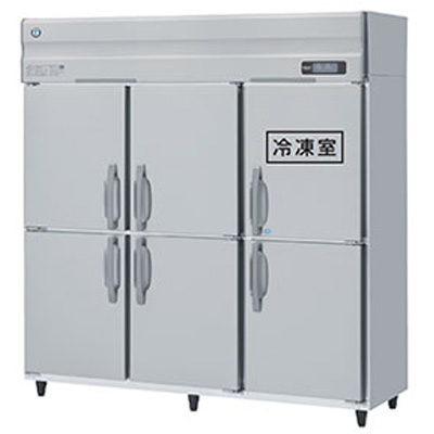 HRF-180LAT3 ホシザキ 業務用冷凍冷蔵庫 縦型冷凍冷蔵庫 送料無料