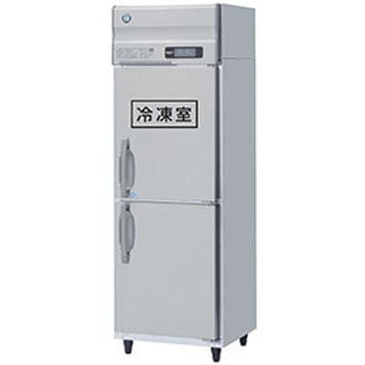 HRF-63LA-ED ホシザキ 業務用冷凍冷蔵庫 縦型冷凍冷蔵庫 送料無料