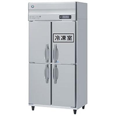 HRF-90A ホシザキ インバーター制御 業務用冷凍冷蔵庫 縦型冷凍冷蔵庫 送料無料