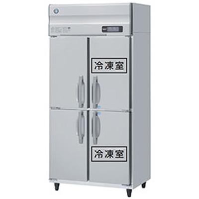 HRF-90LAFT3 ホシザキ 業務用冷凍冷蔵庫 縦型冷凍冷蔵庫 送料無料