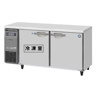 RFT-150SDG RFT-150SDG-R ホシザキ 業務用テーブル形冷凍冷蔵庫 横型冷凍冷蔵庫 送料無料