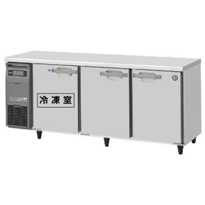 RFT-180SDG RFT-180SDG-R ホシザキ 業務用テーブル形冷凍冷蔵庫 横型冷凍冷蔵庫 送料無料