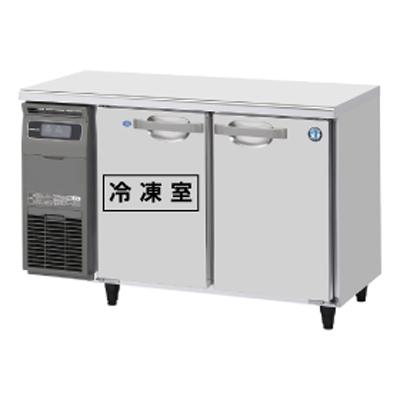RFT-120MNCG ホシザキ 業務用テーブル形冷凍冷蔵庫 横型冷凍冷蔵庫 送料無料