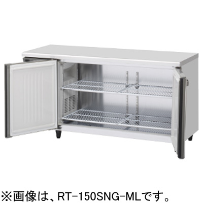 RT-150SNG-ML RT-150SNG-RML ホシザキ 業務用テーブル形冷蔵庫 横型冷蔵庫 ワイドスルータイプ 送料無料