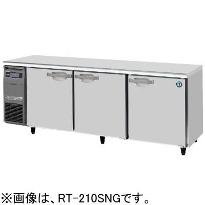 RT-210SNG RT-210SNG-R ホシザキ 業務用テーブル形冷蔵庫 横型冷蔵庫 送料無料