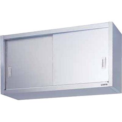 BCS6-0930S マルゼン 吊戸棚 ステンレス戸 送料無料