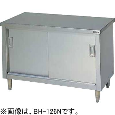 BH-096N マルゼン 調理台 引戸付 バックガードなし 送料無料