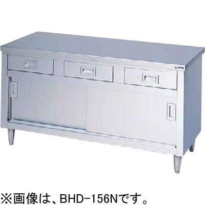 BHD-074N マルゼン 調理台 引出し引戸付 バックガードなし 送料無料