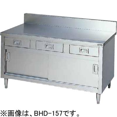新品:マルゼン 調理台引出し引戸付 引出付調理台 BHD-094 バックガードあり BHD-094 マルゼン 調理台引出し引戸付 引出付調理台 バックガードあり 送料無料